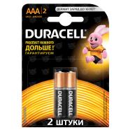 Батарейки Duracell Basic AAA (2 шт.) Алматы, Астана, Шымкент, Караганда купить в магазине игрушек LEMUR.KZ