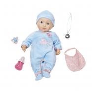 Baby Annabell Кукла-мальчик многофункциональная 43 см Алматы, Астана, Шымкент, Караганда купить в магазине игрушек LEMUR.KZ