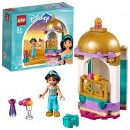 LEGO: Башенка Жасмин Костанай, Атырау, Павлодар, Актобе, Петропавловск купить в магазине игрушек LEMUR.KZ