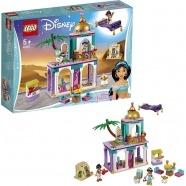 LEGO: Приключения Аладдина и Жасмин во дворце Алматы, Астана, Шымкент, Караганда купить в магазине игрушек LEMUR.KZ