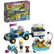 LEGO: Багги с прицепом Стефани Алматы, Астана, Шымкент, Караганда купить в магазине игрушек LEMUR.KZ