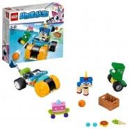 LEGO: Велосипед принца Паппикорна™ Алматы, Астана, Шымкент, Караганда купить в магазине игрушек LEMUR.KZ