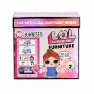 Набор мебели L.O.L. Surprise! Набор мебели с куклой Can Do Baby Алматы, Астана, Шымкент, Караганда купить в магазине игрушек LEMUR.KZ