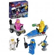 LEGO: Movie 2 - Movie Космический отряд Бенни Алматы, Астана, Шымкент, Караганда купить в магазине игрушек LEMUR.KZ