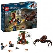 LEGO: Логово Арагога Костанай, Атырау, Павлодар, Актобе, Петропавловск купить в магазине игрушек LEMUR.KZ