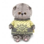Мягкая игрушка Басик Baby в свитере Алматы, Астана, Шымкент, Караганда купить в магазине игрушек LEMUR.KZ